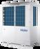 MRV-IV-C, 22.5 kW gallery image 1.0