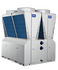 Air Cooled Modular Chiller, 130kW gallery image 1.0