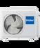 Multi-Head Outdoor Unit, 6.9 kW gallery image 1.0