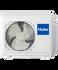 Multi-Head Outdoor Unit, 5.4 kW gallery image 1.0